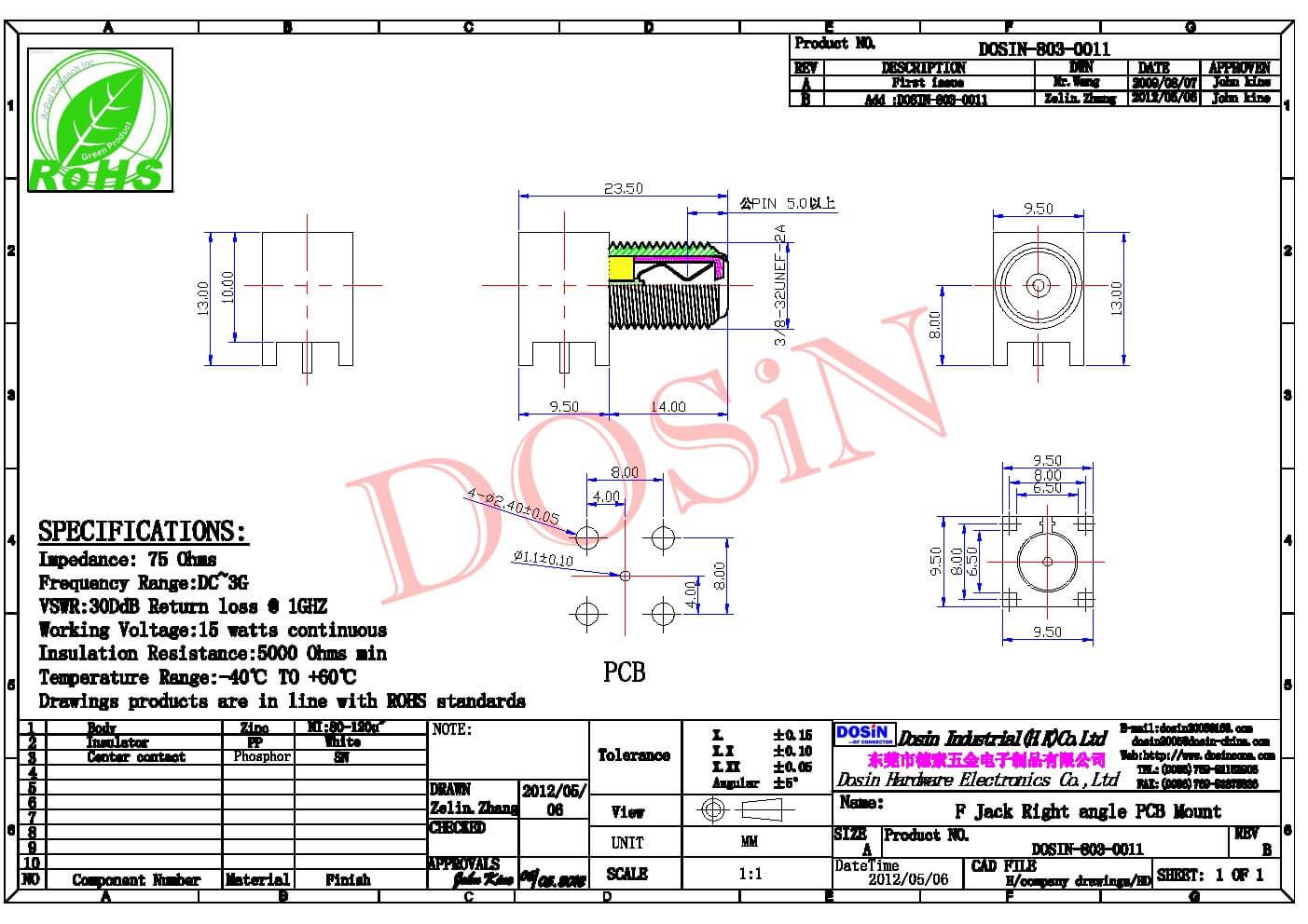 DOSIN-803-0011