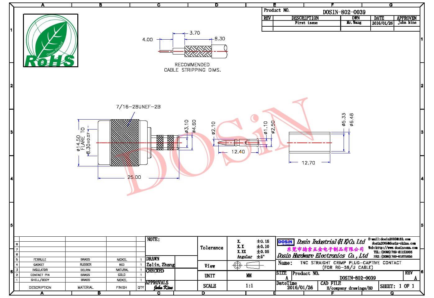DOSIN-802-0039