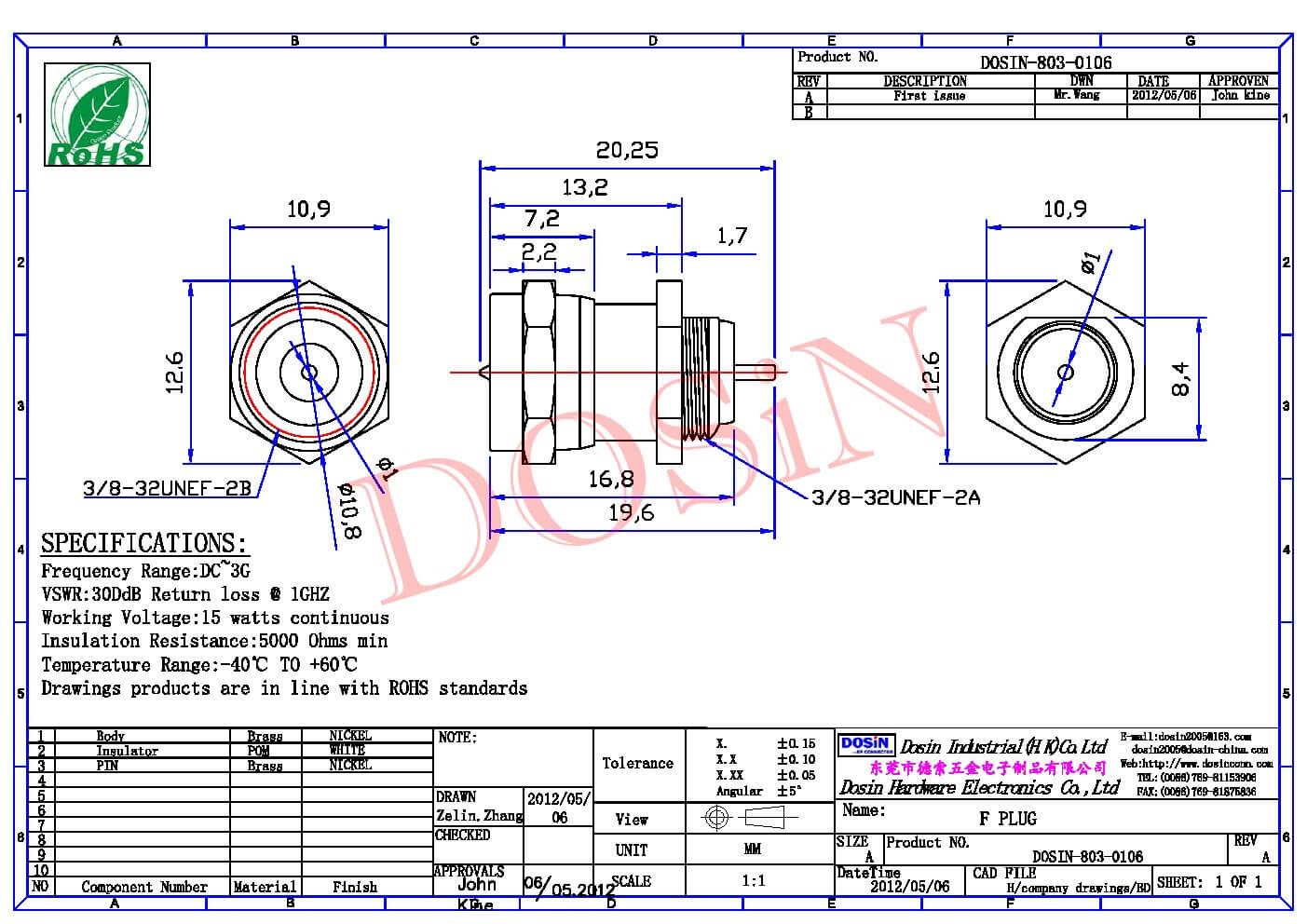 DOSIN-818-0037